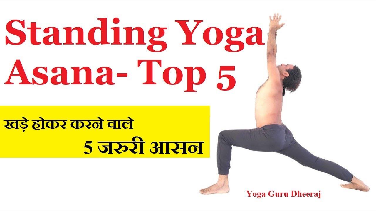 Yoga Asanas Names Information English | Workoutwaper.co